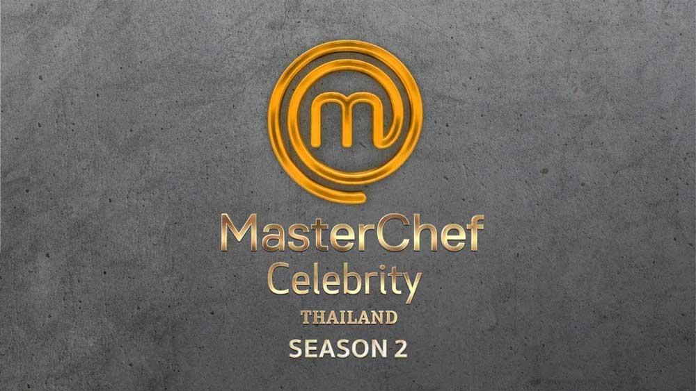 MasterChef Celebrity Thailand Season 2