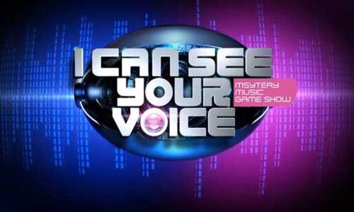 I Can See Your Voice Thailand นักร้องซ่อนแอบ