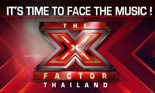 ภาพรายการ The X Factor Thailand