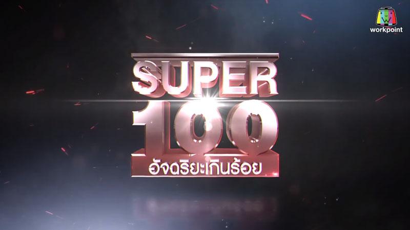 super100